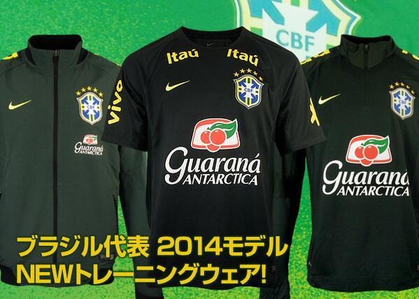 サッカー ブラジル代表 トレーニングウェア
