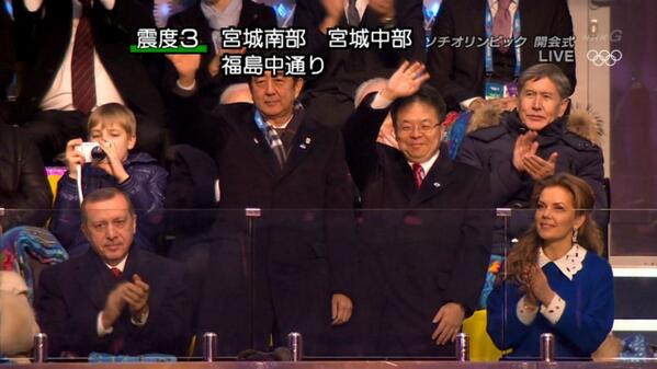 安倍ちゃんに被る地震テロ(´Д⊂ヽ http://t.co/bmckgBDF2U