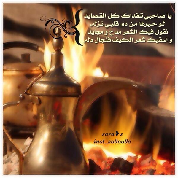 مزيونة الدياحين Malak9924947892 Twitter
