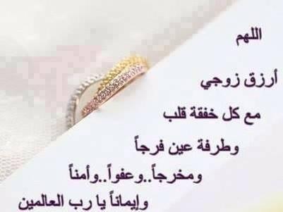 Rasmia Rimawi בטוויטר حبيبي العمر كلو انشالله وتضل تاج فوق راسي