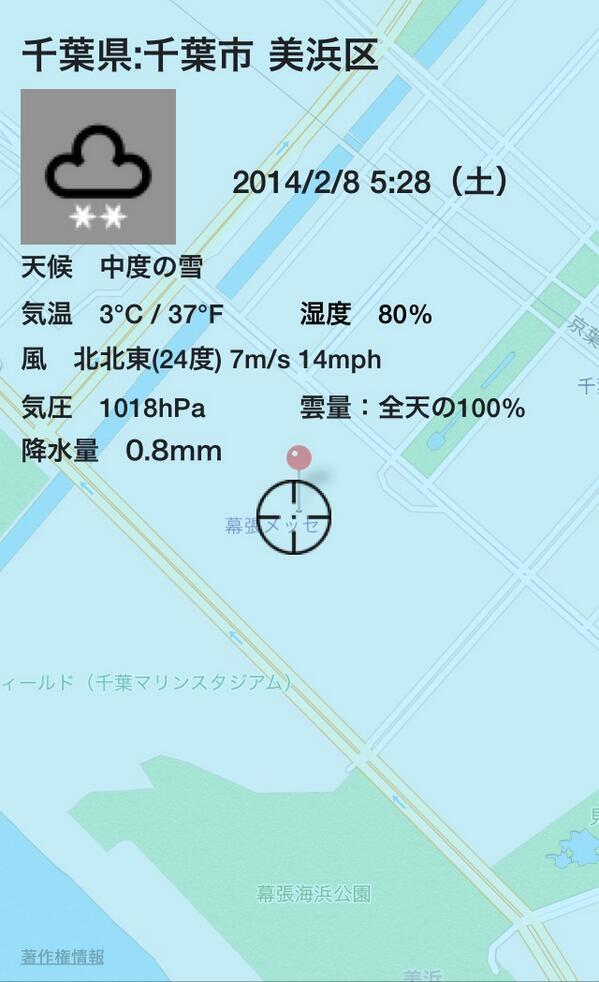 千葉 県 美浜 区 天気
