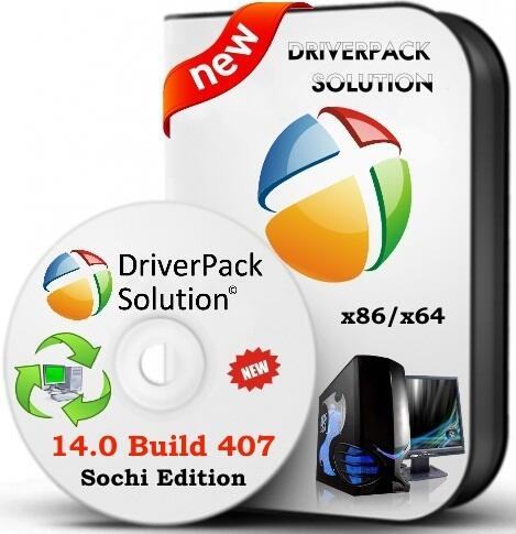 driverpack solution 2015 торрент бесплатно