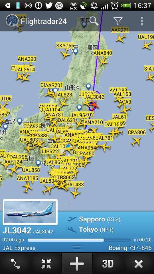 すげー待機状態だな。 RT @Exice: 絶対に笑ってはいけない成田空港管制24時 http://t.co/gxQmcSoqyD