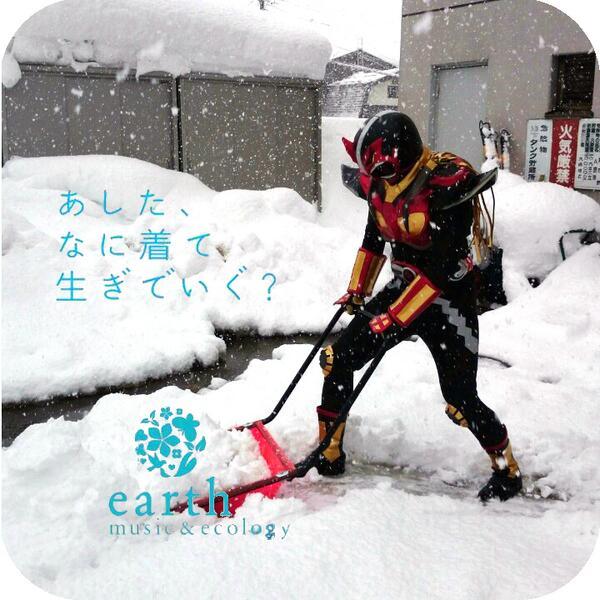 雪がッ 止むまで 除雪するのをやめないッ! http://t.co/fHr3rw2GK7