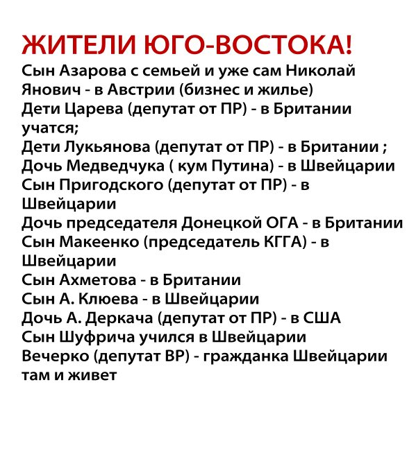 """""""Не снимай, потому что долбану"""", - журналисты засняли как активистам выдавали деньги за """"разбор баррикад"""" на Майдане - Цензор.НЕТ 2003"""