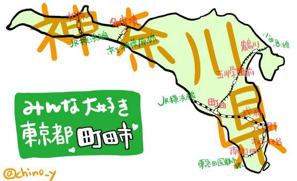 画像でよくわかる町田市 pic.twitter.com/wlI38YTmdS