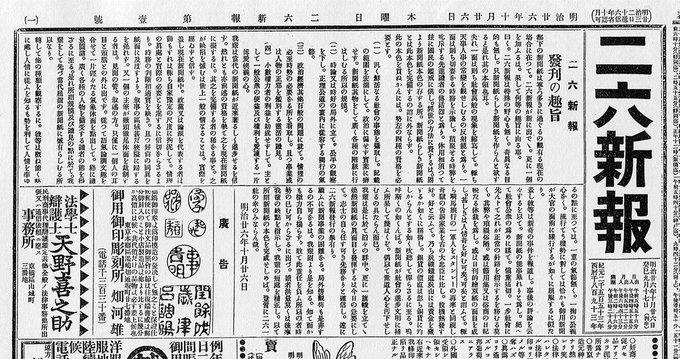 UCHIDA Akira (5.0)(@uakira2)/2...