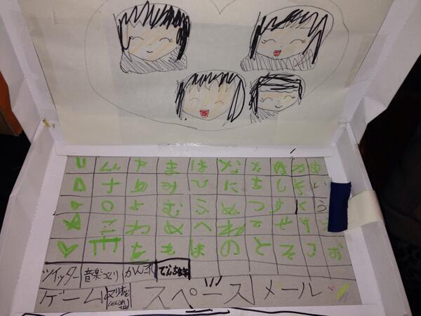 娘がパソコン作ったよー!って見せてきたから可愛いのうって思って見たらキーボードのとこに変なものが… pic.twitter.com/gmH41iVrnU
