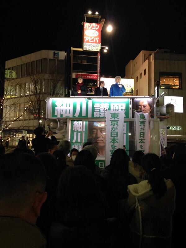 細川街宣。ここまで脱成長社会を魅力的に語れるとは。他候補の悪口もなく、イメージを悪くするボランティアもいない。老練かつスマートで脱帽。何より大聴衆の前で被曝の話ができるのは凄い。結果がどうあれ、この選挙で日本が変わることを実感。 http://t.co/5g45TXBQ7w