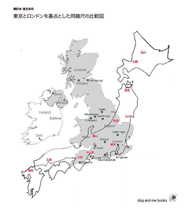 翻訳家や物書きの人のために作った地図らしいけど、「ヨッシーに乗ったマントマリオ」にしか見えなくなってしまった http://t.co/oTkqGaAdoh