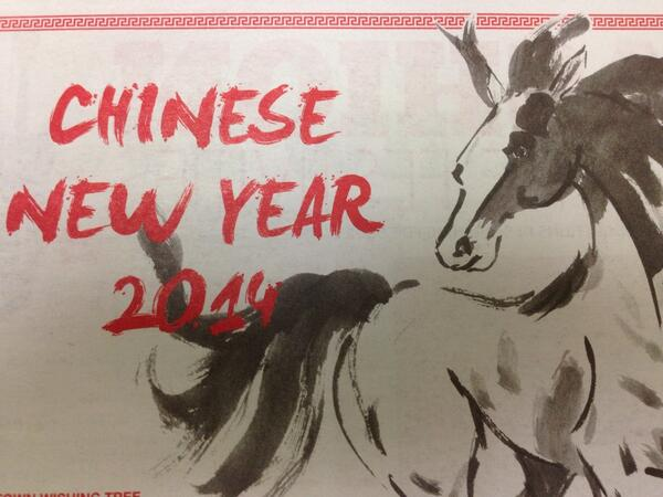 Happy Chinese  Lunar New Year to all! May you gallop to more success in 2014! #festive #ChineseNewYear http://t.co/NpqHc54bY5