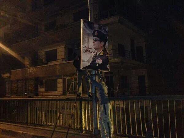 @malekadly ودى كانوا شغالين فيه بليل على كوبرى اكتوبر http://t.co/sXOCAQI6dr