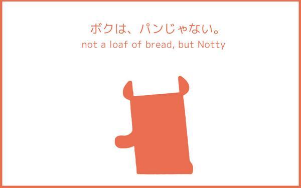 のっティはあなたのごはんじゃない(・ω・*) RT @LaRySa411: @notty_nonoichi できたよのっティ!#動物はあなたのごはんじゃない http://t.co/yd2fBpSOtH