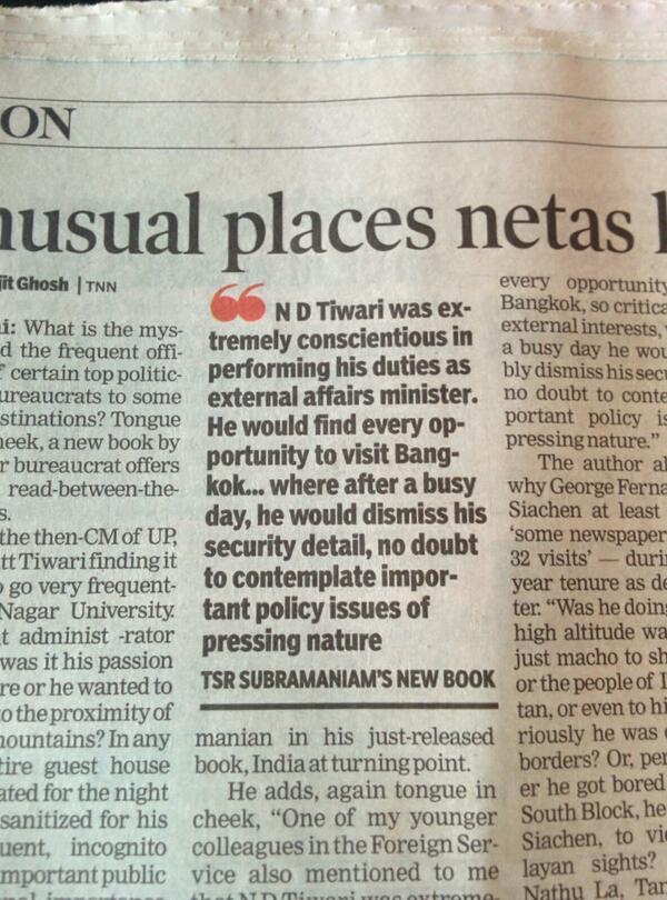 "Well spotted ""@kushanmitra: Hahahahahaha! http://t.co/EOnzg8AC1s"""