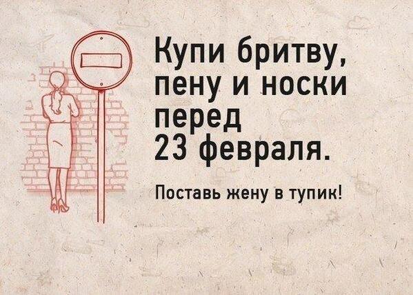 Прояви смекалку! http://t.co/bUp8zmvZK5