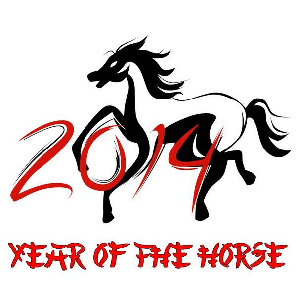 Today marks  the official start of the Chinese #YearoftheHorse . Hope it's a happy one for us equestrians. http://t.co/RFEjlR1xfs