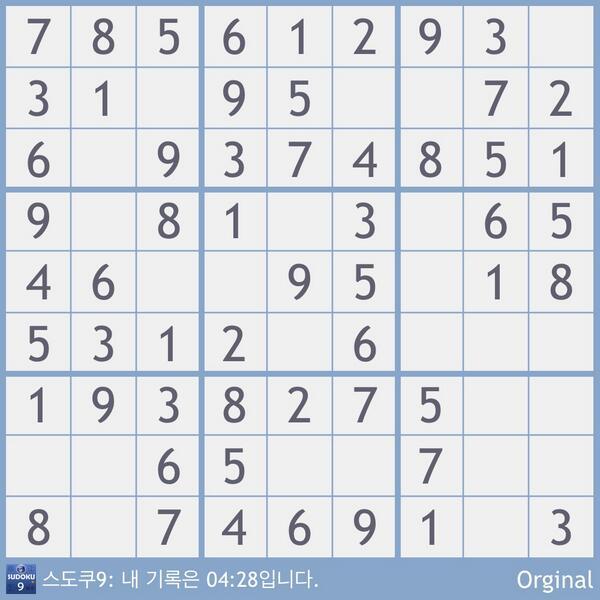 제가 이 퍼즐을 풀었습니다. 여러분도 풀어보세요.  스도쿠9(http://t.co/hVfo8bGvYB) via @smartone3929 http://t.co/XnnJipFYkg
