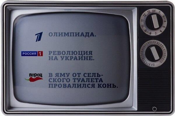 Террористы в Донецке запустили в эфир свой аматорский телеканал - Цензор.НЕТ 9601