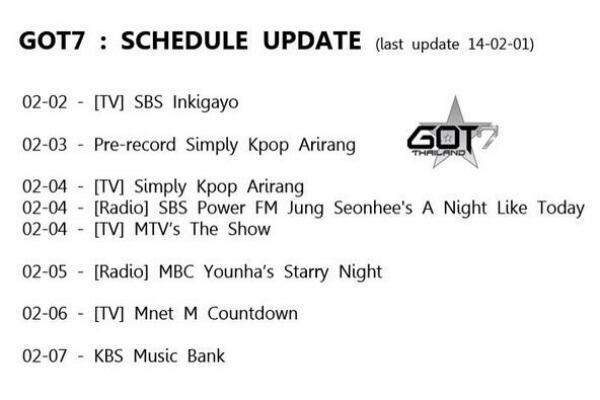 Official GOT7(갓세븐) thread☯ #GOT1yearwithGOT7 #OHMYGOD #