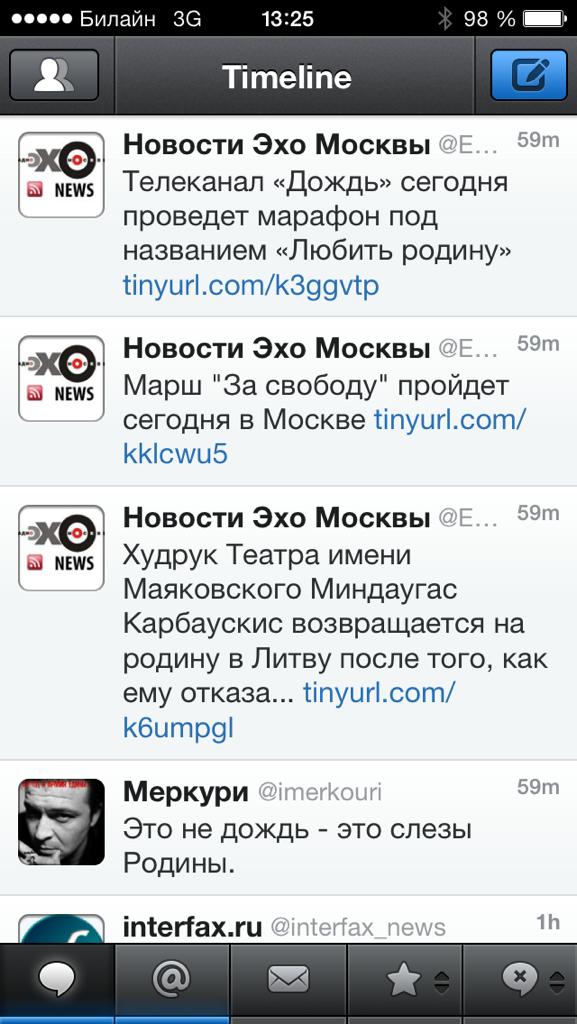 Новости : Министерство обороны