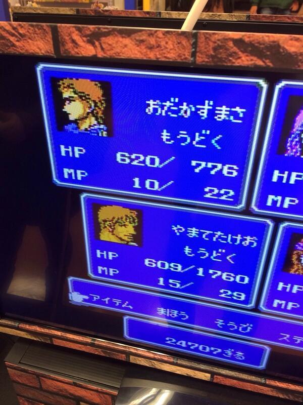 LOFTにドラクエグッズがいっぱい売っててテンション上がったんだけど、実機展示の中になぜかFFが混じってたし、なぜか小田和正が猛毒を浴びてた。 http://t.co/PHotqQWquE