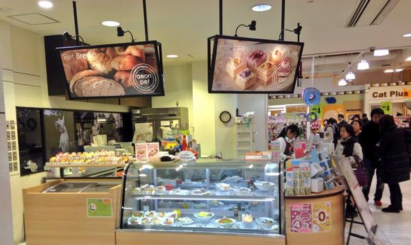 #PetDeli (yes, that's right a delicatessen for pets!) @aeonpet #AquaCityOdaiba pic.twitter.com/PGsXa7uX25