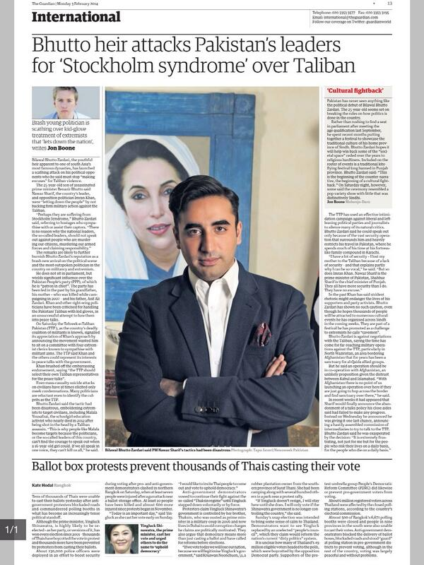 A great snap of Bilawal Bhutto Zardari by top lensman @tapujaveri dominates today's Guardian foreign pages. http://t.co/7Yv7MJ3ed6