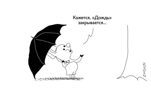 """Скандальный опрос на телеканале  """"Дождь"""" Том 2"""