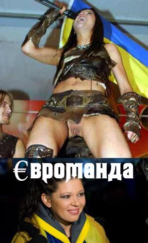 эро фото певицы русланы голые девушки