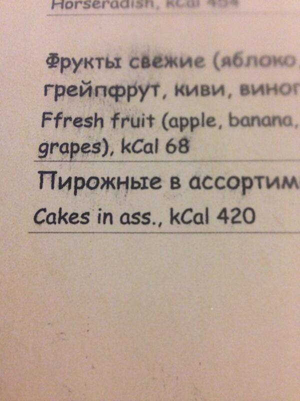Menu item my 1st night in Sochi or I'm really out of it. http://t.co/57BdiNyAeJ