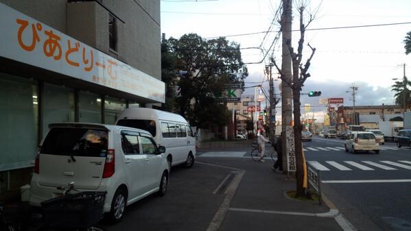 【拡散希望!】 【名村造船所までの道のり④】 さっきの信号を渡って右に曲がったら二つ目の信号まで直進! そしてその信号を左へ!(画像) (ぴあどりーむってとこをこえてすぐ左へ) http://t.co/Qbu7NzhxMO
