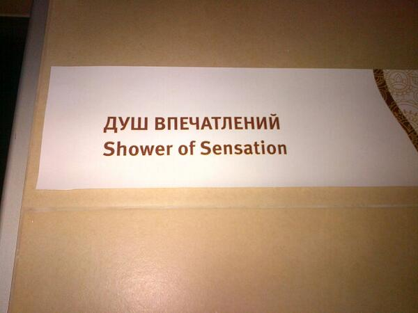 Some interesting translations have popped up in Russia - saw this outside my hotel gym.  Hmmmm http://t.co/tzNc5MSQgu
