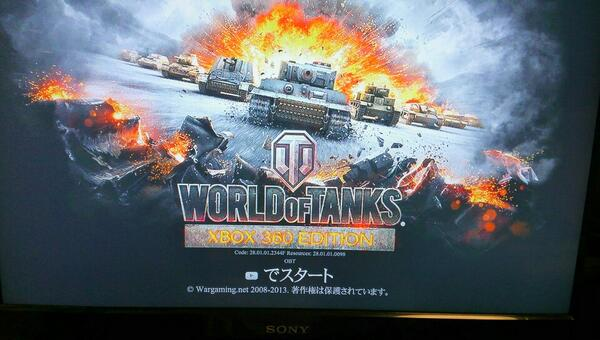 World of tank 箱○の製品版きてる!!! http://t.co/61cq7vD4Ah