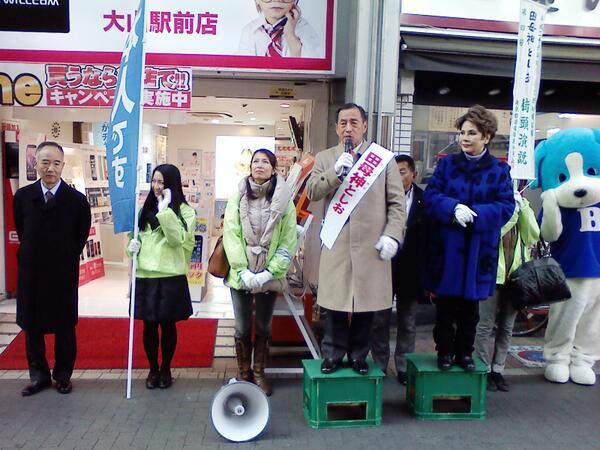 大山駅、田母神としお演説「舛添さんは日本国籍を持った者に選挙権と言いだしたが、在日朝鮮人は二重国籍を取ってる者が58万人もいる。私は外国人の地方参政権には反対します。」 http://t.co/BgZuNfo7Zj
