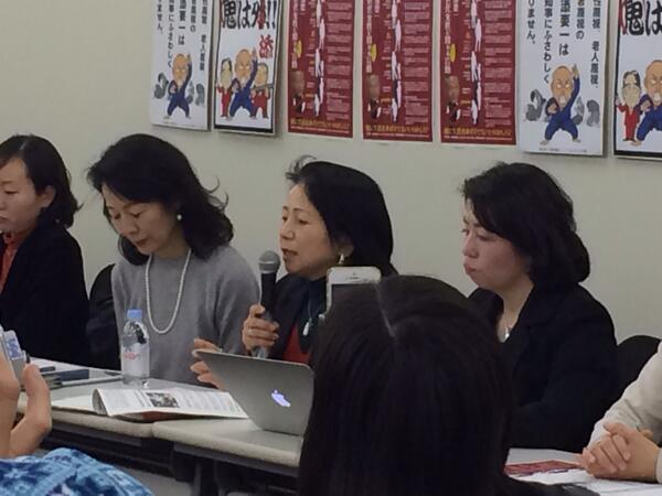 舛添要一を都知事にしたくない女たちの会。細川さん応援のKさんと宇都宮さん応援のKさんが並んでアビール。 http://t.co/pLS186uLoO