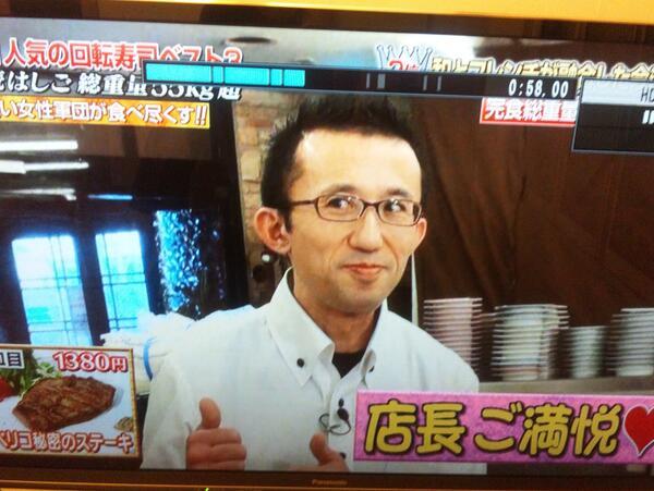 ご満足(*´∇`*) http://t.co/Xe5x4ixFJB