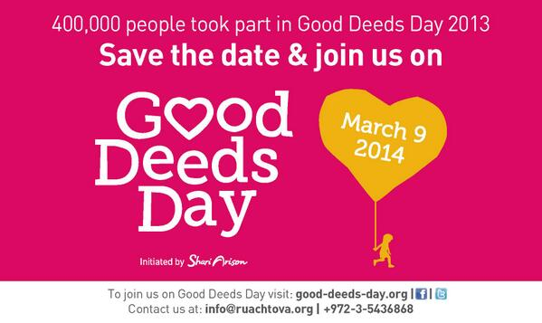 Save the date for @GoodDeedsDay on 3/9! @repairtheworld #actoflove #payitforward http://t.co/Dlh9di4wc1