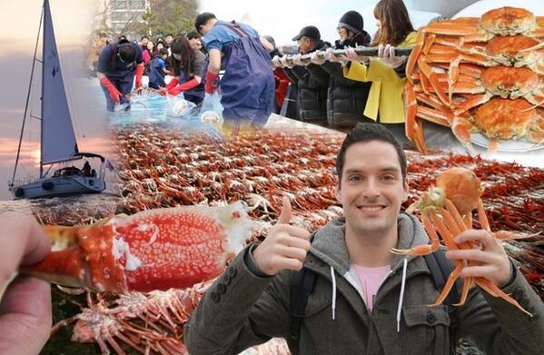 대~~게(?) 맛있는 대게들이 온다! 오는 28일부터 3월2일까지 딱 3일간 울진대게와 붉은대게축제가 펼쳐져요. 속이 꽉찬 대게들의 황홀한 맛! 놓치지마세요! http://t.co/qFiyrR2TeC http://t.co/9TIunVYGw1