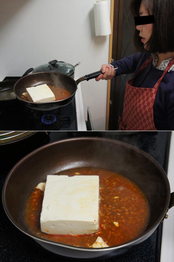 母ちゃんの麻婆豆腐がだいぶ豪快。 pic.twitter.com/bFKYouqfLV