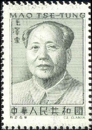 @RaiStoria #filatelia #Mao su molti muri negli anni 70 http://t.co/e3FtfHpN8a