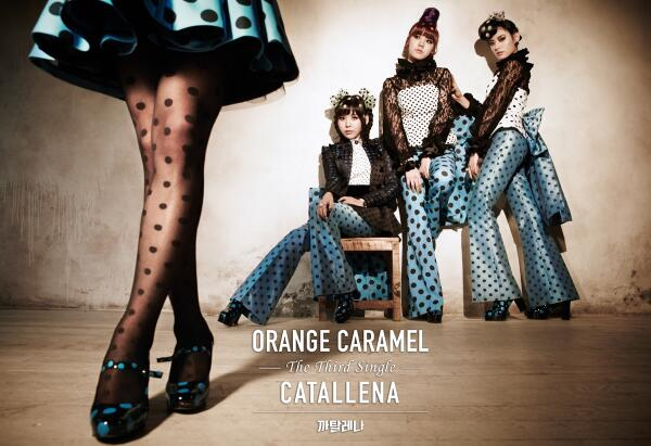 "[News] 140204 Orange Caramel comeback thread. Release date 12th March. Title song ""Catallena"" Bg2HFCsCIAAWeJL"