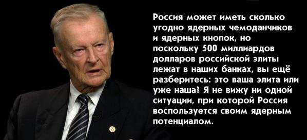 Горбачев - Путину и Трампу: Нужно не паниковать, не пугать друг друга, а встречаться и договариваться, пока не поздно - Цензор.НЕТ 8620