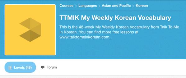 Talk To Me In Korean on Twitter: