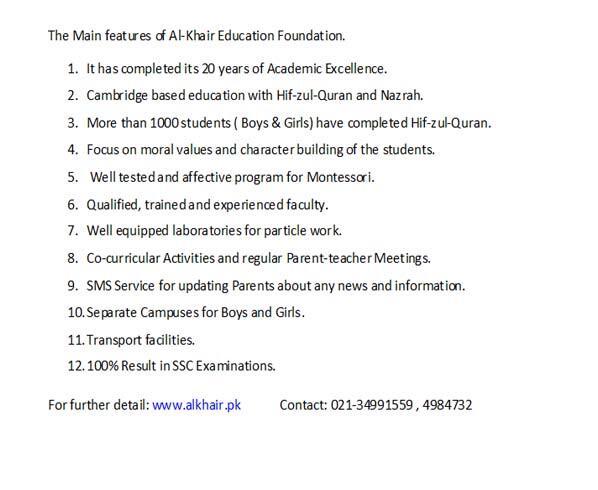 Alkhair Education (@AlkhairEdu) | Twitter