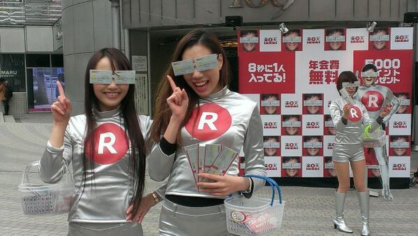 【楽天カードマンメガネ配布中!】 本日21時まで渋谷109前で楽天カードマンメガネを配っています! 受け取ったらメガネをかけてみましょう!今日からあなたも楽天カードマンだ! #楽天カードマン http://t.co/F257wfBXIc