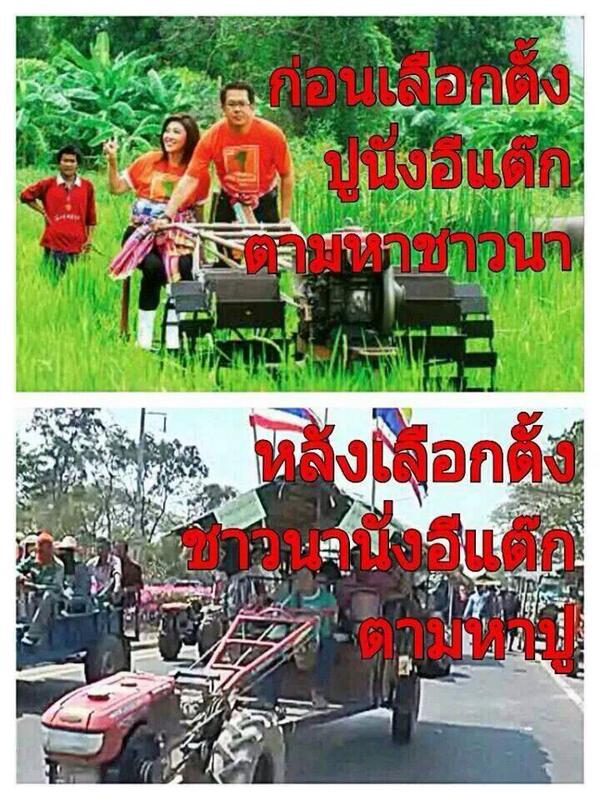 "Yingluck mocked on social media. ""She used to seek farmers; now it's vice versa."" RT @veen_NT: http://t.co/qf0b3lvktC"