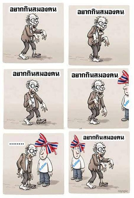 ไอ้สัส กูขำ #โหดสัสV2 #เชร๊ดดดด https://t.co/z1kjDY1h08 cc @RITT41 @NJIshtar @iChattt @PanusD @PHz @KillerPress @moui http://t.co/PfPrOM2qc4