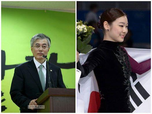 왜? 어째서? 2위인지 도.저.히. 이해안되는 두사람 ㅠ (페이스북에서 인용) 김연아와 문재인... http://t.co/uiOty1Sg8A