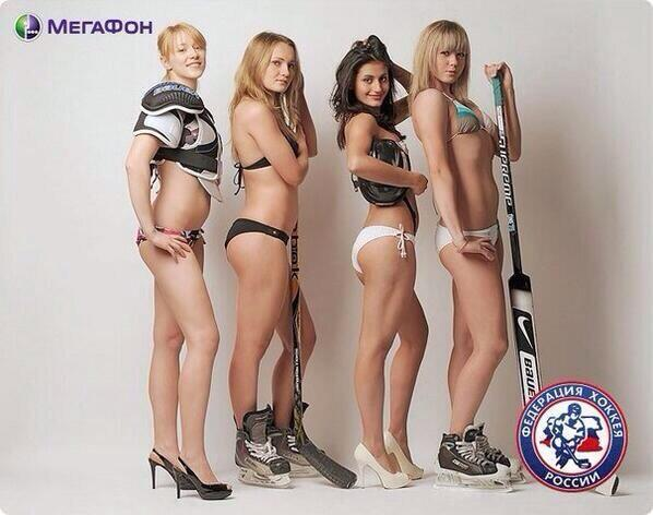 Basketball Russian Brides Club 43