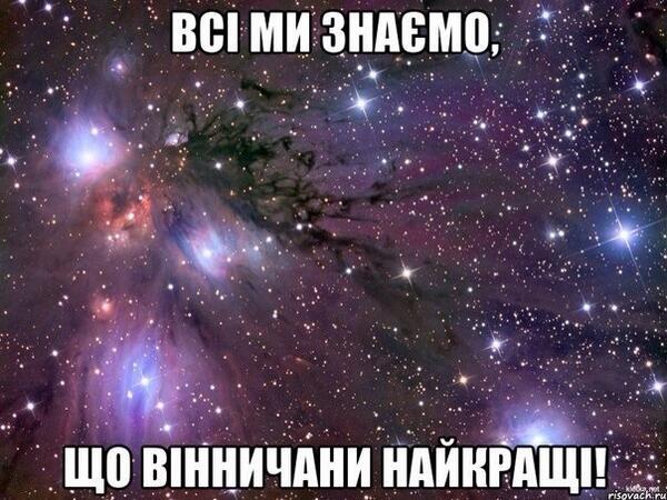 seksualnost-muzhchina-vesi-i-zhenshina-vesi